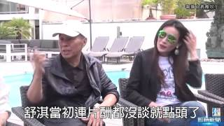 【台灣壹週刊】舒淇不計片酬 侯孝賢為《聶隱娘》拍到沒錢