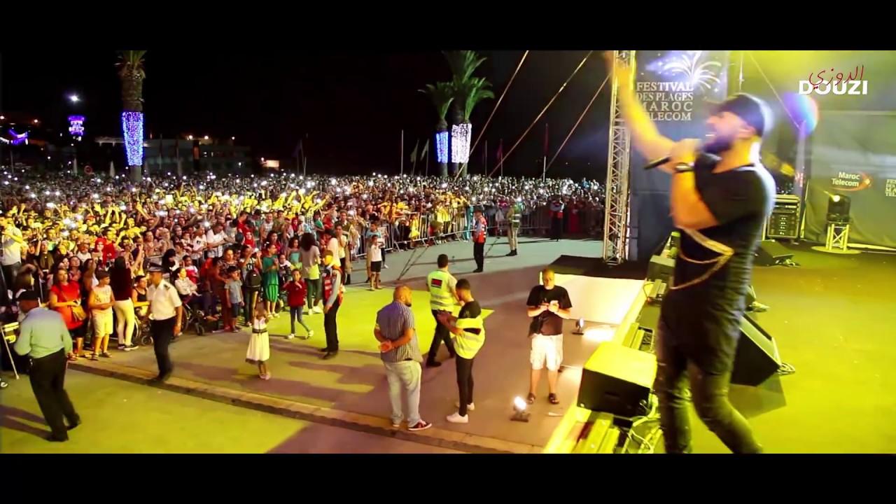 Douzi - Live Concert (Al Hoceima 2016) | الدوزي - حفلة الحسيمة