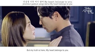 Gambar cover Ha Sung Woon (하성운) - Think of You FMV (Her Private Life OST Part 6) [Eng Sub + Han + Rom]