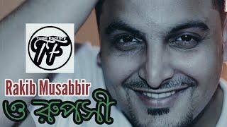 O Ruposhi Rakib Musabbir Mp3 Song Download