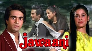 Jawaani (1984) Full Hindi Movie | Sharmila Tagore, Neelam Kothari, Karan Shah, Anupam Kher