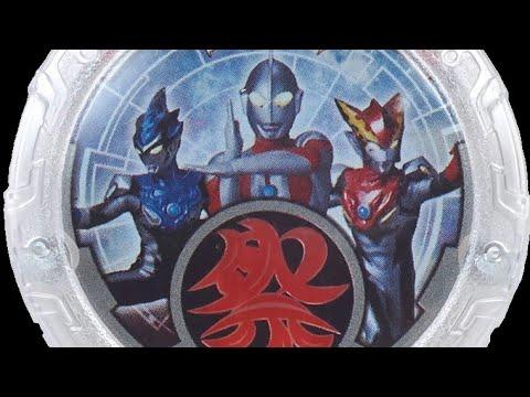 [MAD] Hands-Ultraman R/B