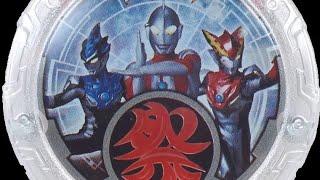 Gambar cover [MAD] Hands-Ultraman R/B