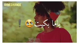 حلات واتس سوداني..