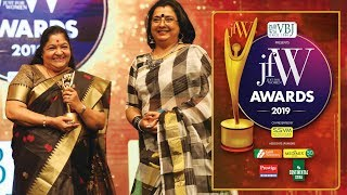 Singer Chithra for  Excellence in Music|I couldn't keep up my promise to my father| JFW Awards 2019