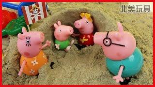 粉紅豬小妹太空沙子裡玩遊戲做冰淇淋的玩具故事