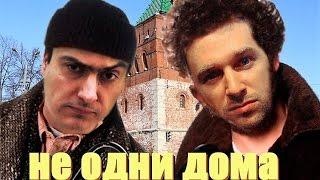 видео Хостел Друзья на Казанской