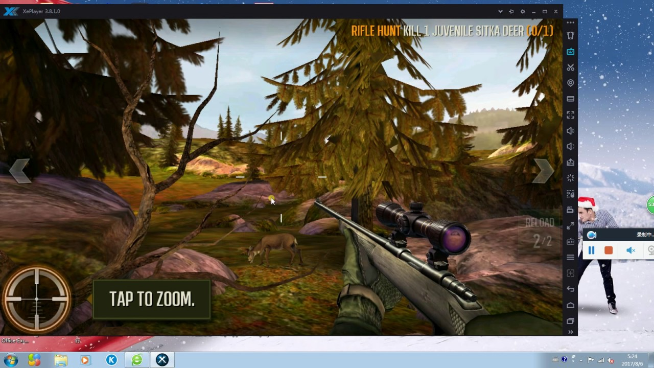 How to Play Deer Hunter 2017 on PC using Xeplayer Android Emulator?