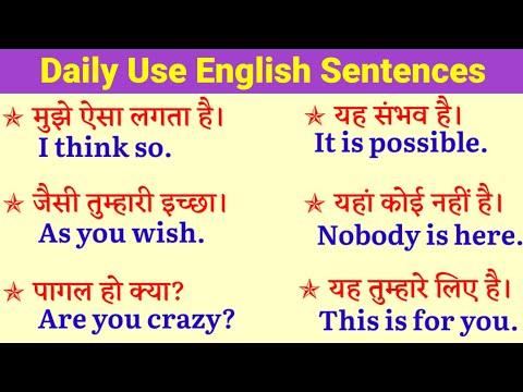 अंग्रेजी बोलना सिखिये ।। English Speaking Practice ।। Daily Use English @General Classes