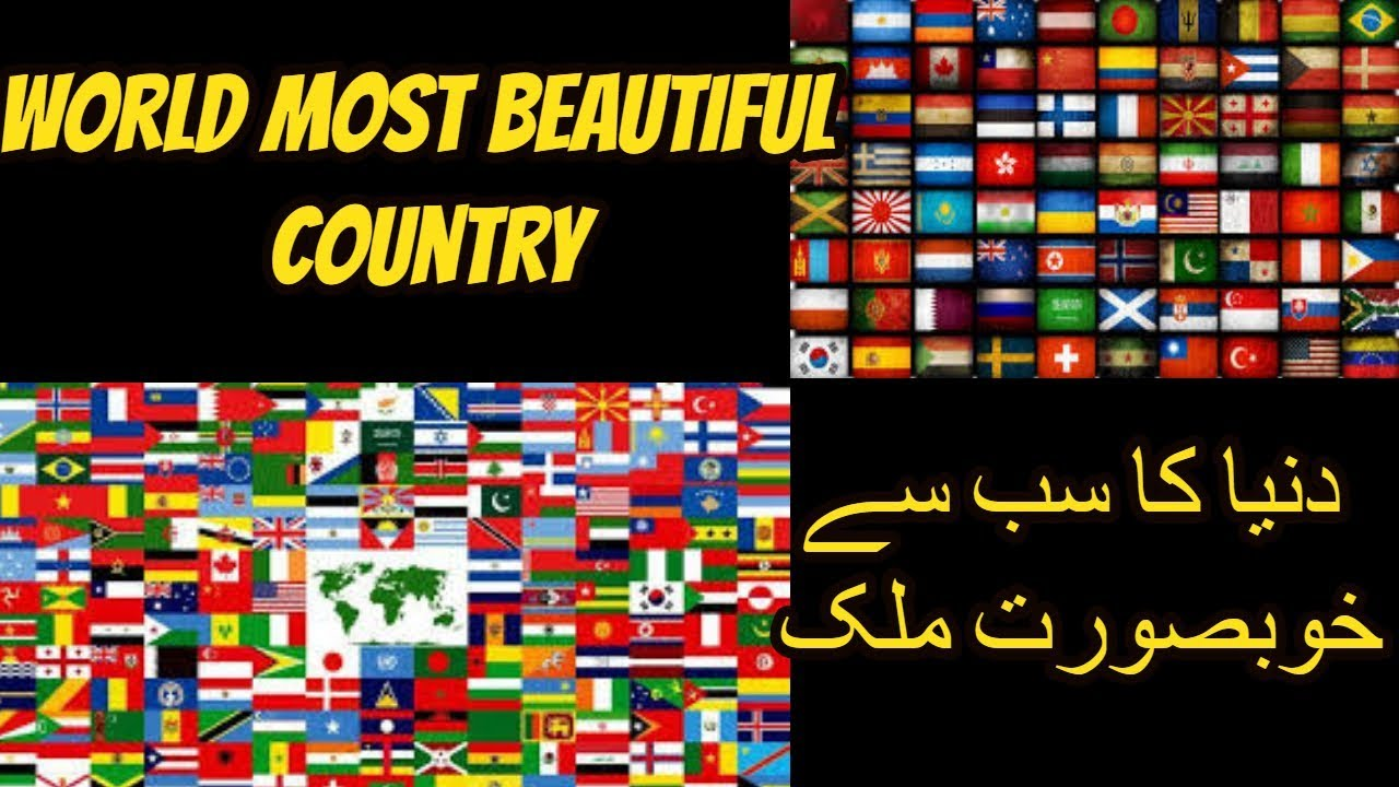 Top 10 Beautiful Countries In The World 2018 - Most Beautiful Country in  hindi and urdu 2018