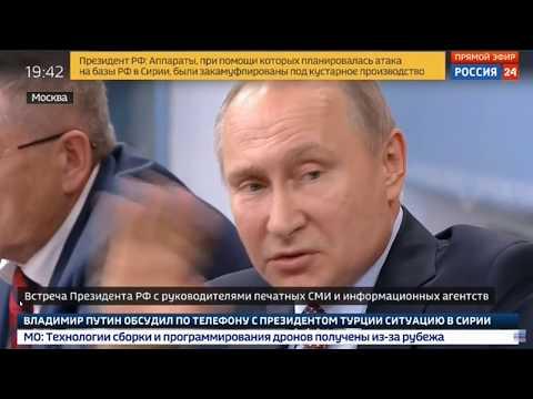 Смотреть Путин о криптовалюте и цифровых технологиях. онлайн