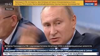Путин о криптовалюте и цифровых технологиях.