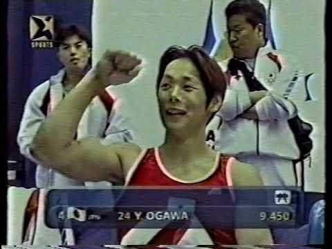 1998 Asian Games - Men's Team Competition Gymnastics