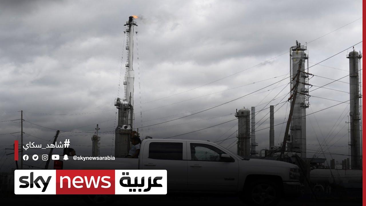 الأعاصير تقفز بأسعار النفط لأعلى مستوياتها في 6 أسابيع | #الاقتصاد  - 18:56-2021 / 9 / 15