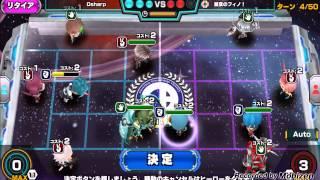 [Game] Cosmic ball (超銀河秘球 コズミックボール) play movie