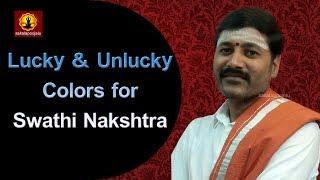 Lucy colors VISHAKHA nakshatram వ్యక్తిత్వాన్ని తెలుసుకోండి is video for lucky colors and Color Astrology in Telugu by shri Rayaprolu ...