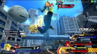 ドラゴンボール ZENKAIバトル ベジット  Dragonball zenkai battle Vegito