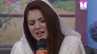Reham Khan singing heart touching song for ex husband imran Khan