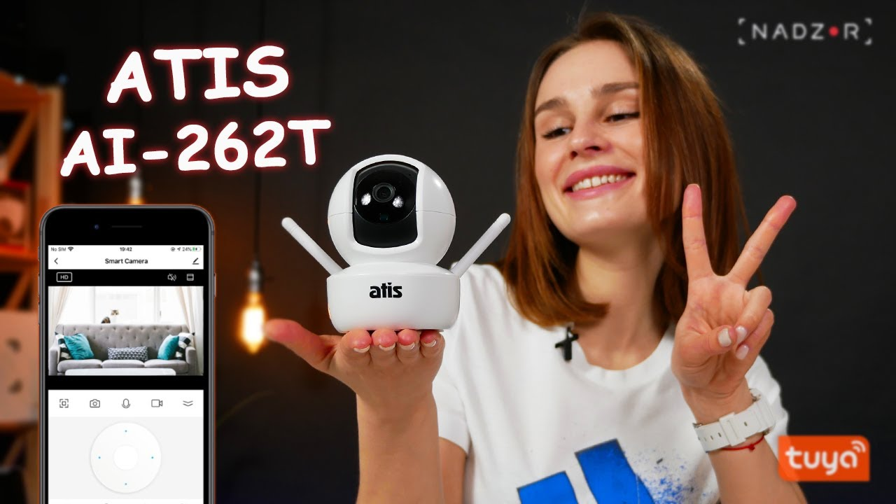 Обзор Wi-Fi камеры ATIS AI-262T для умного дома Tuya Smart