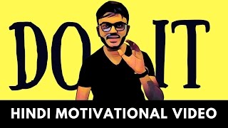 Do it - Motivational Video in Hindi for Success - Vasant Chauhan