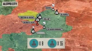 07 Октября, ситуация в Сирии и Алеппо. Россия развернула ПВО. Русский перевод.
