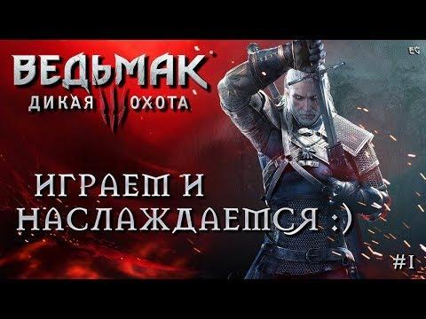 ????The Witcher 3 Wild Hunt ????  новый сценарий - 12- часть    ???? русская озвучка   ???? 4k 60fps