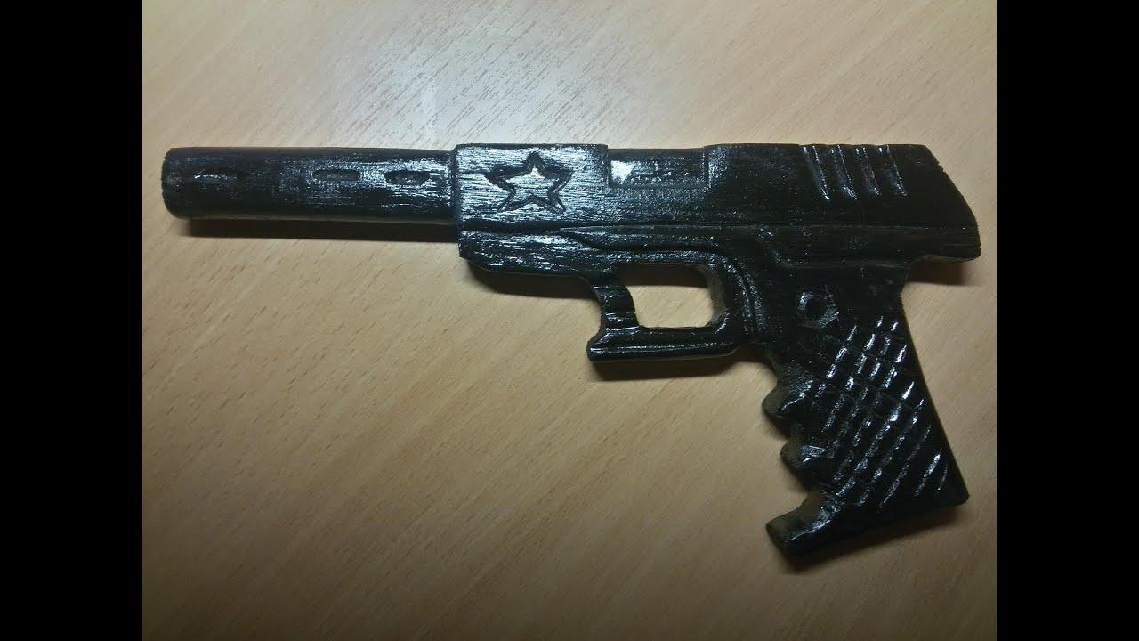 Пистолет деревянный своими руками