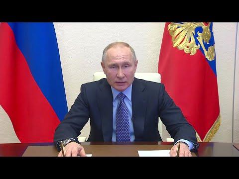 Заявления Владимира Путина по ситуации с коронавирусом