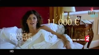 Hors de Prix - France 2