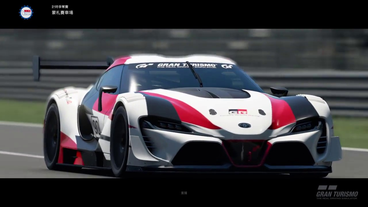 2018 Supra GR TOYOTA GAZOO Racing On GT Sport Game