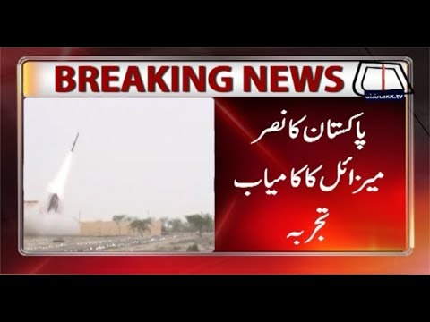 Pakistan Successfully Tests Fire Missile 'Nasar