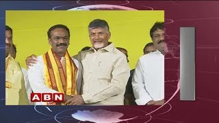 Vangaveeti Radha Joins TDP in presence of CM Chandrababu | ABN Telugu