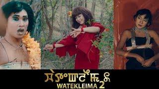 WATEKLEIMA 2 TEASER ( MANIPURI PARODY VIDEO 2019 )