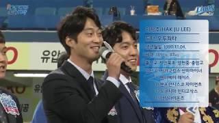 [LionsTV] 9월 28일 루키스데이 스페셜 영상