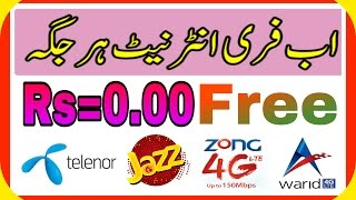 Unlimited FREE 3G/4G internet  For Android ON JAZZ,Zong,Warid,Telenor 2017