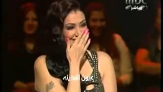 فضيحه غاده عبدالرازق على الهواء تقول انا بحب السكس وشوف رد فعل المذيع يقولها مانتى ايه