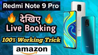 Live booking Redmi Note 9 Pro On Amazon | how to book redmi note 9 pro | live order redmi note 9 pro