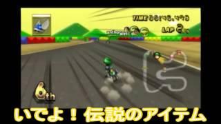 【ゆっくり実況】ヘタッピ魔理沙のマリオカート日和part1