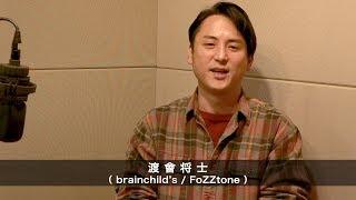 2/16(土) 下北沢CLUB251にてライブイベント『貴ちゃんナイトvol.11』開...