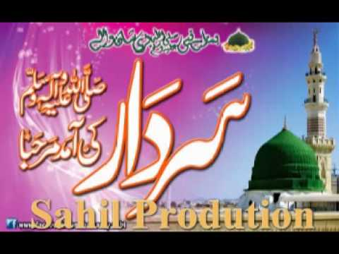 Zamana Noor Hai Muhammad Tahir Qadri 2014