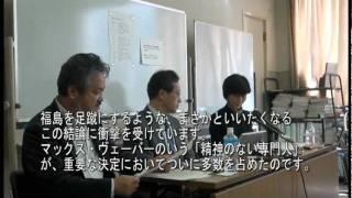 経済学史学会の福島開催中止に対する抗議声明(2)