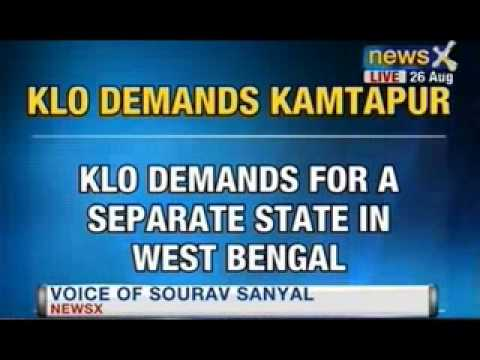 News X: Kamtapur Liberation Organisation demands for separate state in West Bengal
