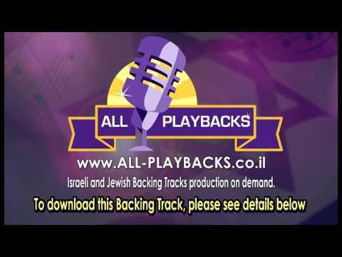 Jewish  Songs  Karaoke |   Mi   Shemaamin |  Eyal  Golan  |  Backing Track