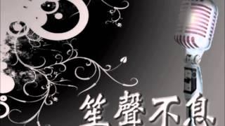 陳偉聯-永遠的朋友 by 唐阿門