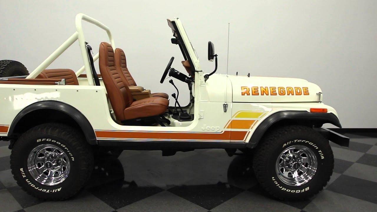243 Tpa Jeep Cj 7 Renegade