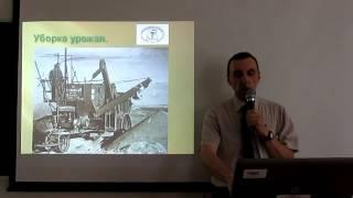 Лекция: «Казахстан в годы освоения целины (1954-1962гг)».