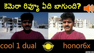 honor 6x vs cool1 dual camera review ll in telugu ll by prasad ll