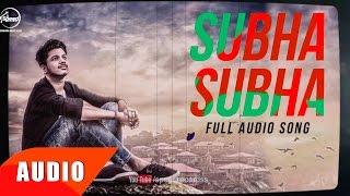 Subha Subha Full Audio Song Ranvir Jaani &amp Bpraak Punjabi Song Collection Speed Records