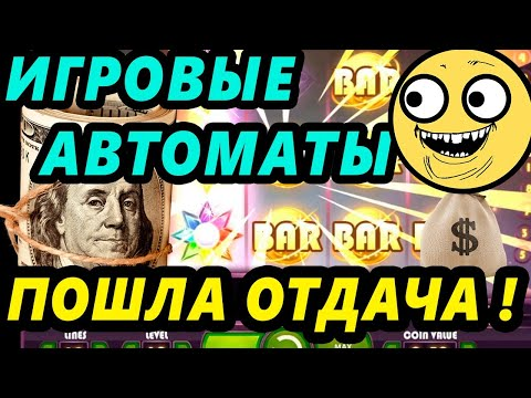 СЛОТЫ в популярные КАЗИНО ОНЛАЙН . 😎 Не 1хбет и азино три топора 777 . Стрим в казино #87