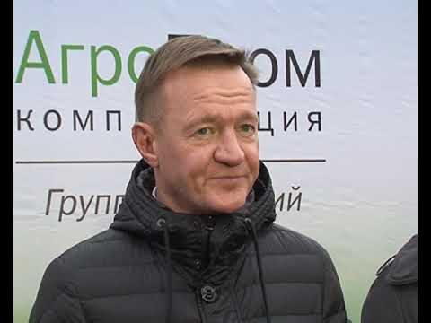 Роман Старовойт посетил объекты АПК Курской области